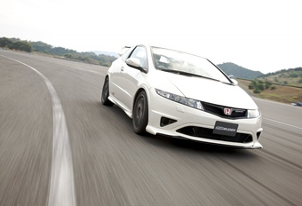 Honda Civic Type R Mugen #1