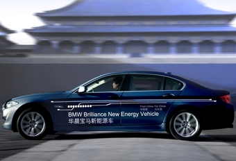 BMW Brilliance New Energy Vehicle #1