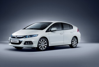 Honda Insight #1
