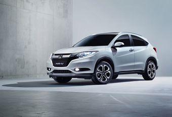 Salon Genève 2015 : Honda HR-V version européenne #1