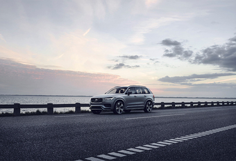 Volvo XC90 T8 Recharge (2020) #1