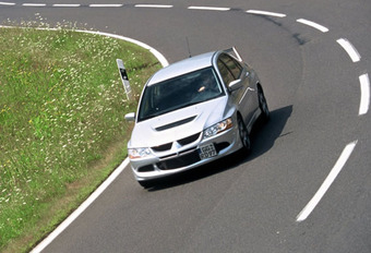 Mitsubishi Lancer Evolution VIII #1