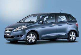 Honda FR-V #1
