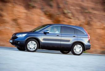 Honda CR-V #1