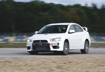 Mitsubishi Lancer Evolution #1