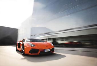 Lamborghini Aventador #1