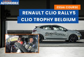 Essai course de la Renault Clio Rallye5