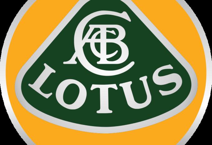 Lotus : un nouveau SUV verra le jour #1