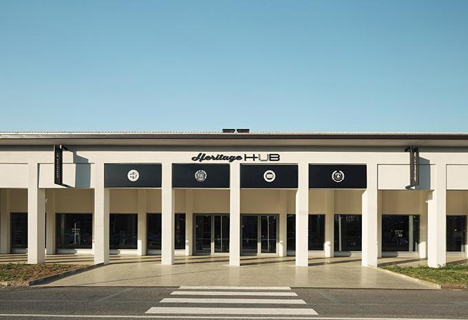 FCA Heritage HUB : Résurrection à Turin #1