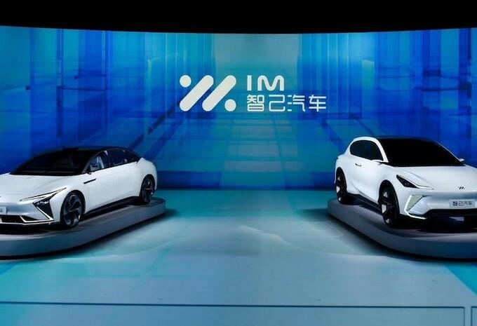 SAIC et Alibaba lancent IM, une marque de véhicules électriques #1
