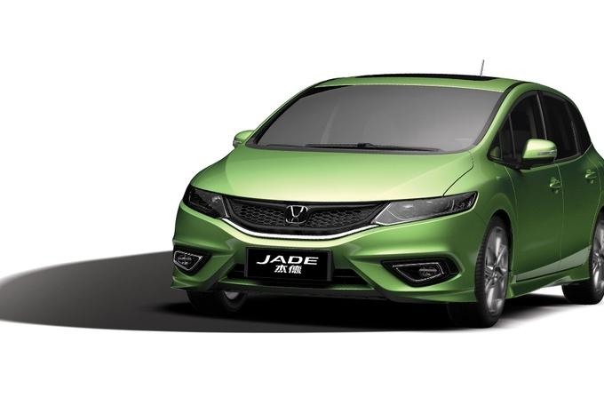 Honda Jade #2
