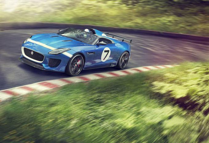 Jaguar Project 7 #1