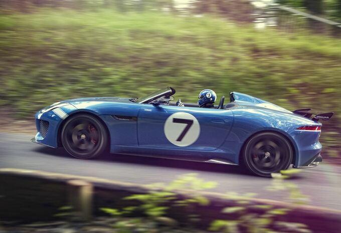 Jaguar Project 7 #2