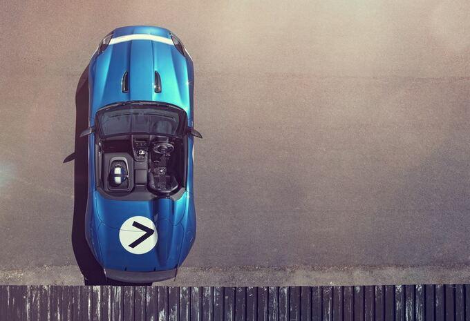 Jaguar Project 7 #3