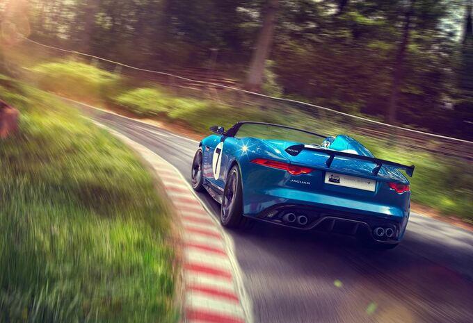 Jaguar Project 7 #5