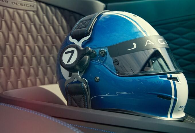 Jaguar Project 7 #8