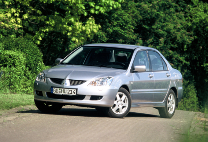 Mitsubishi Lancer 1.6 Sedan & 2.0 Station Wagon #1