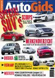 AutoGids Magazine nr 987